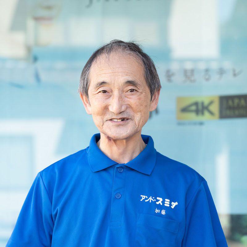 営業・工事 加藤重吉
